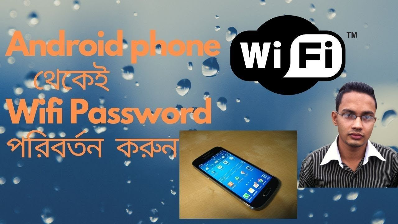 How to change wifi password from android phone or android