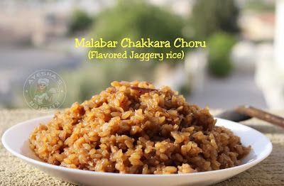 malabar rice recipes coconut rice and jaggery rice rice recipes indian food recipes indian on hebbar s kitchen chicken biryani id=81730