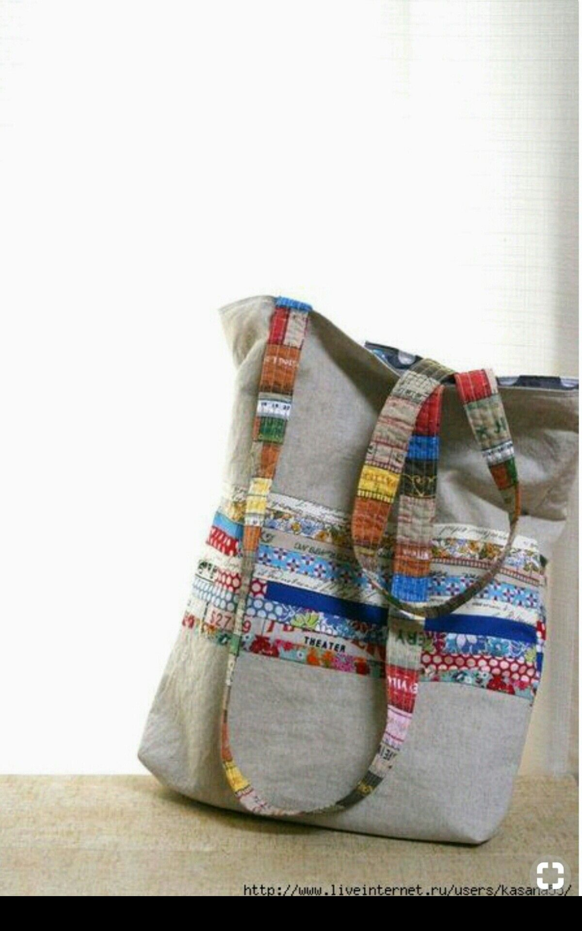 shopper streifen patchwork bunt bags only taschen. Black Bedroom Furniture Sets. Home Design Ideas