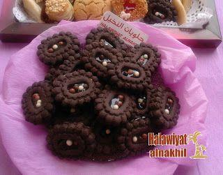 بلاطو حلويات مشكل Chocolate Cookie Chocolate Desserts