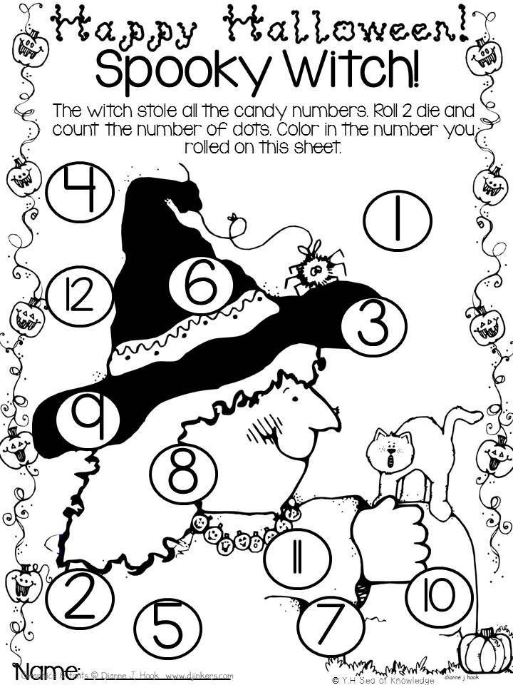 Real or Spooky Words? Freebie + Fun October Activities for Kinders ...