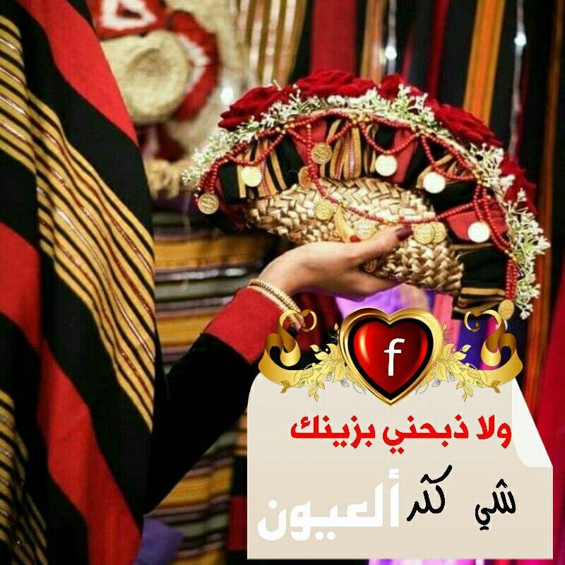 خلفيات صنعاني Crown Jewelry Jewelry Crown