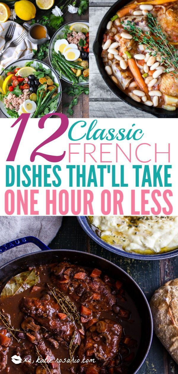 12 Quick French Recipes for Mastering French Cooking