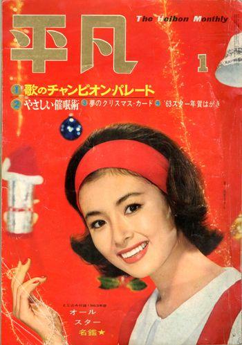 星由里子の画像 p1_26
