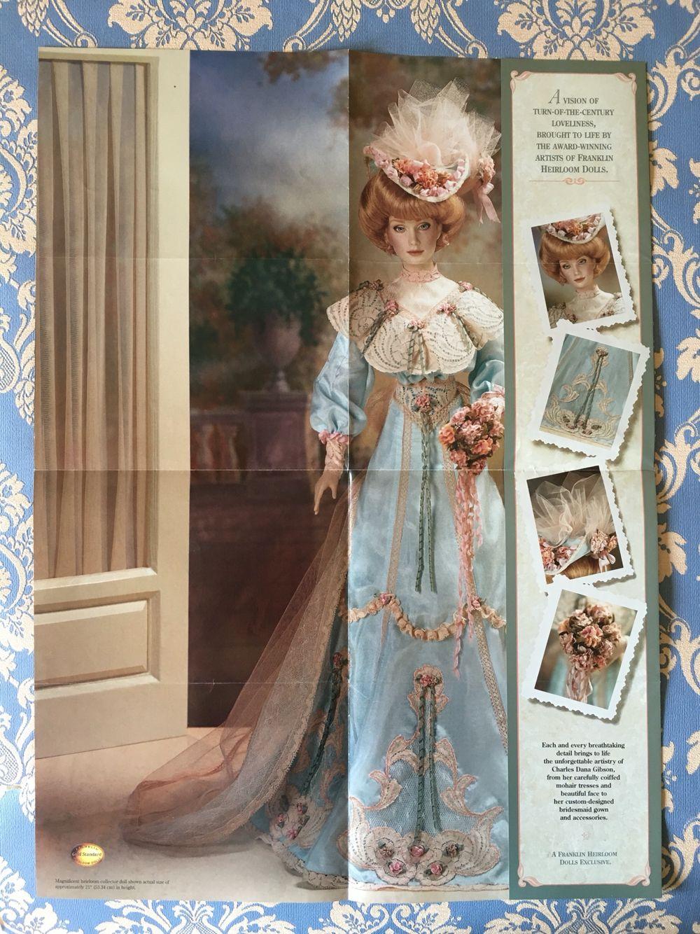 Franklin Mint doll brochure