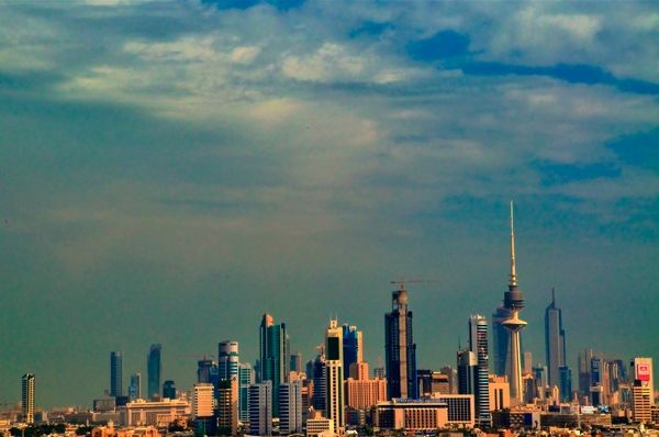 Kuwait City Kuwait Skyline Kuwait City Kuwait City Vacation