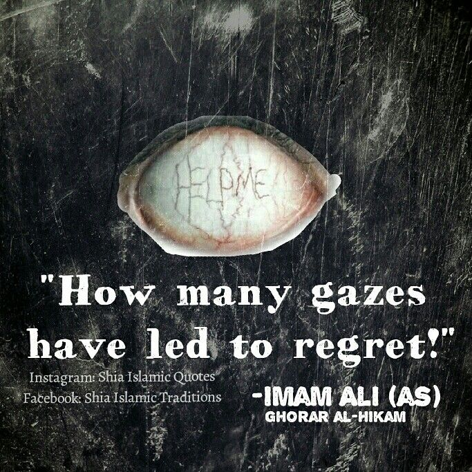 Lower your gaze | Imam Ali Quotes | Imam ali quotes, Islamic