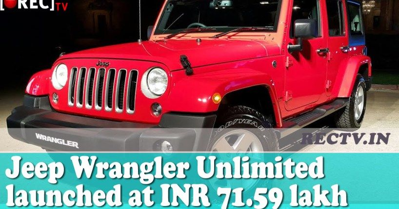 Jeep Wrangler Unlimited Launched At Inr 71 59 Lakh In India Ii Latest Automobiles Updates Jeep Wrangler Unlimited Jeep Wrangler Jeep