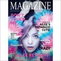 Magazine - EP por Ailee