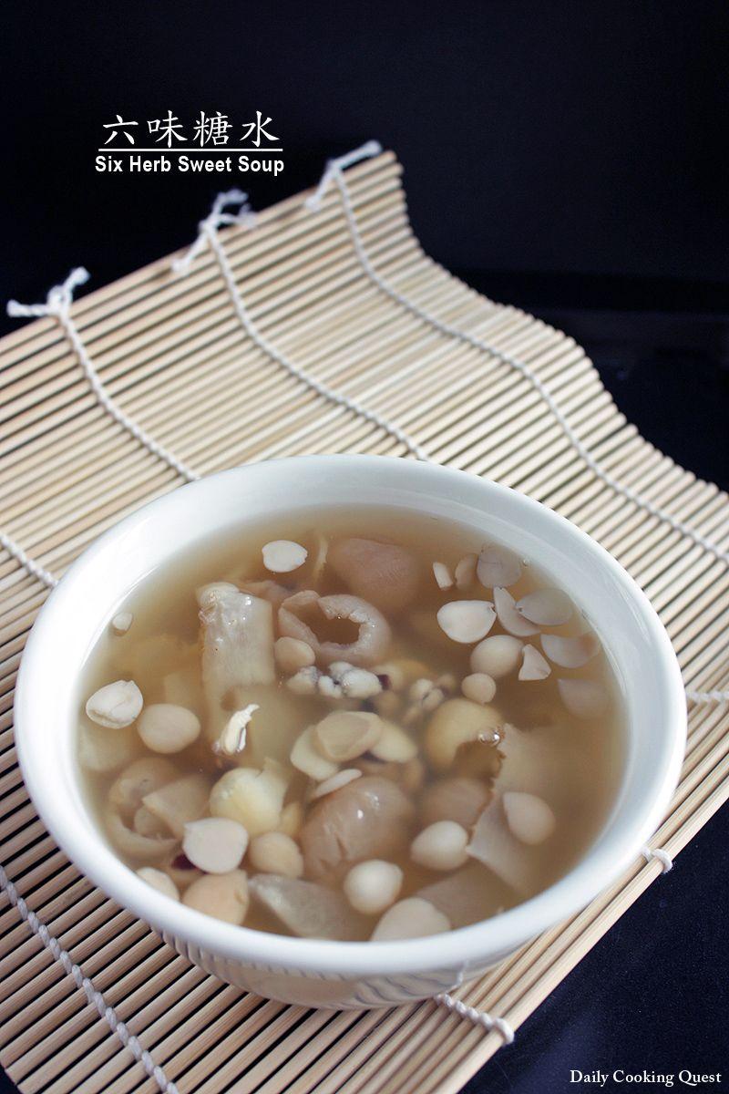 Chinese Food White Rock Bc