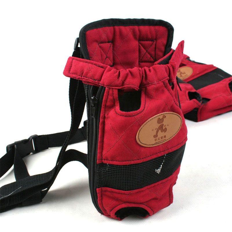 2016 New! Dog Bag Pet Bag Carrier Puppy Bag Backpack For Travel Training Running Pet Sleeping Bag Pet Furniture For Outside