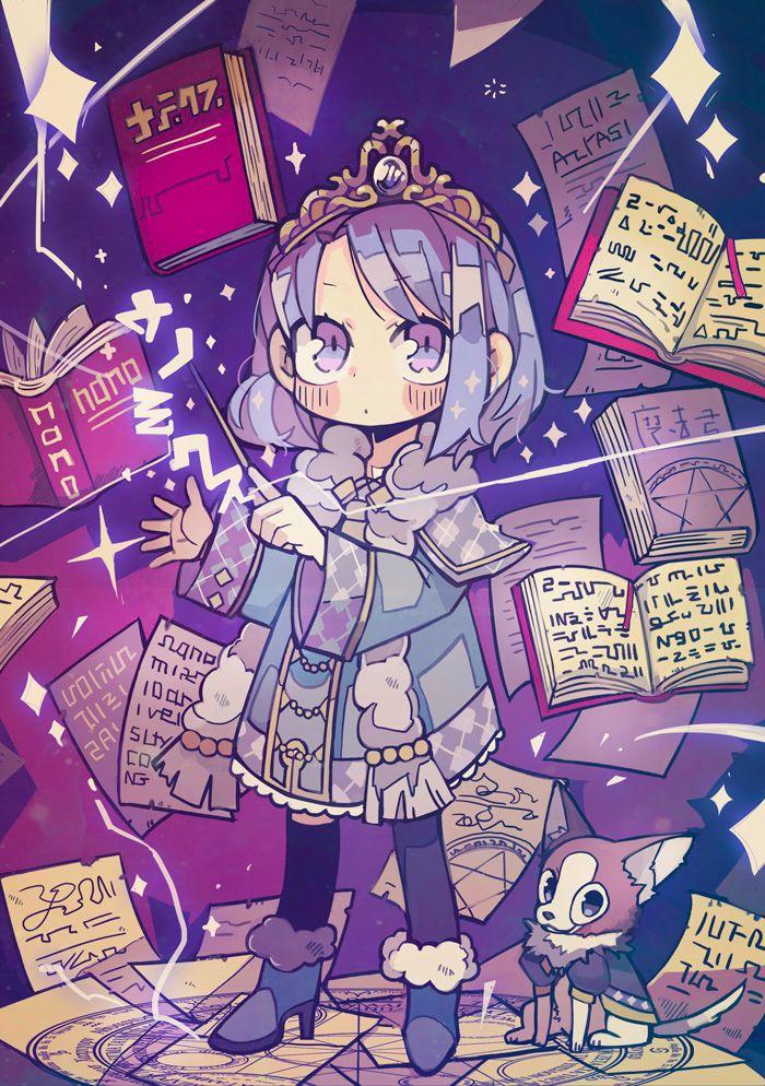 魔法のレッスン kawaii art cute drawings cartoon art