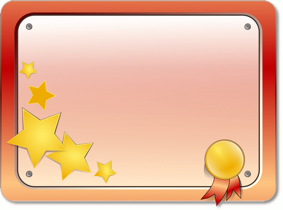 School Award Templates School Award Certificate TemplatesAward – Template for Certificates