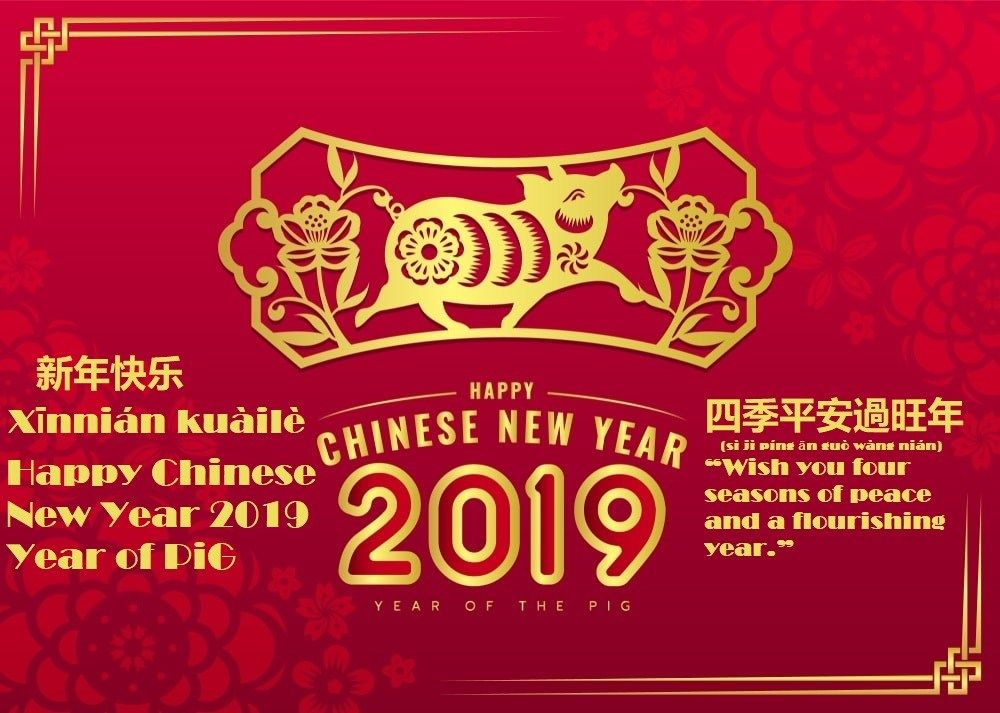 Chinese New Year Wishes In Chines Chinese New Year Wishes New Year Wishes Chinese New Year Holiday