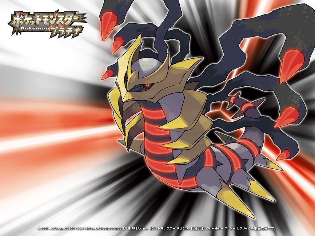 pokemon-platinum-giratina-origin-forme-wallpaper | Pokémon