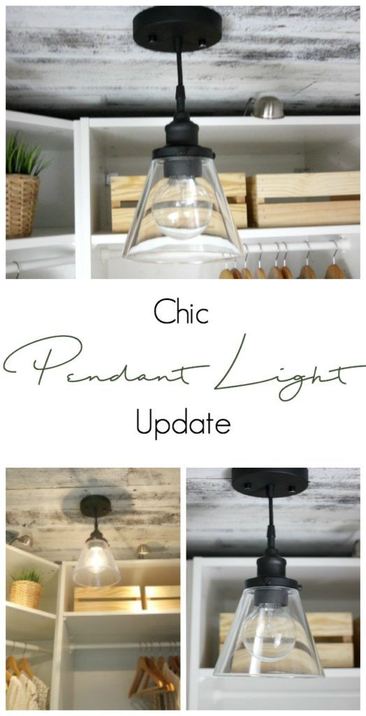 A Simple And Chic Lighting Update Cheap Light Fixtures Diy