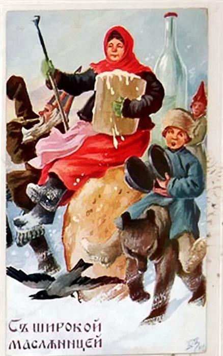 Открытки Старинные ретро открытки на Масленицу Открытка ...