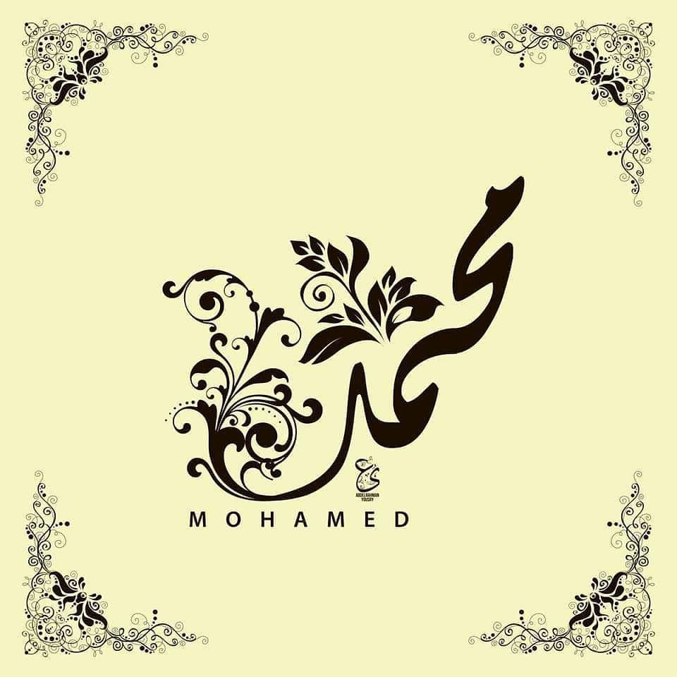 Clique Sur L Epingle Pour Decouvrir Des Versets Du Coran Verset Coranique Art Religieux Coran