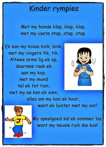 Kinder Rym Afrikaans Language Kids Poems Kids Preschool Learning