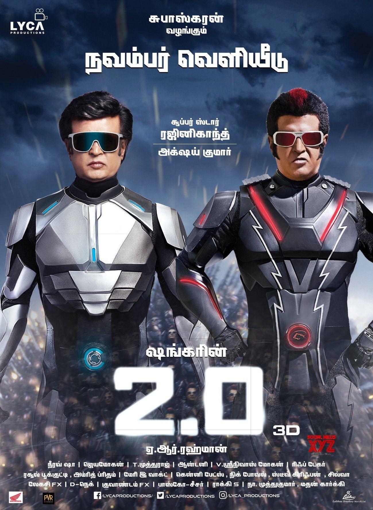 20 movie rocking new posters social news xyz movie