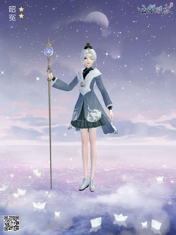 Fashion Cloudy : Yunshang Yuyi : 云裳羽衣 / My Success Suit ในปี 2020