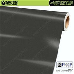 Kpmf Matte Anthracite Vinyl Wrap Metro Restyling Car Wrap Hot Rods Cars Muscle Vinyl