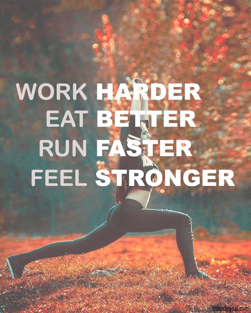 4 Fitness Motivational Quotes that Will Inspire You