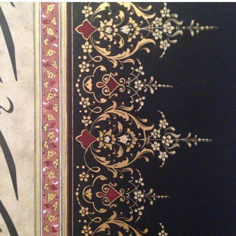 Pin de Mualla Cansız Usta en Tezhip | Pinterest | Dibujos bordados ...