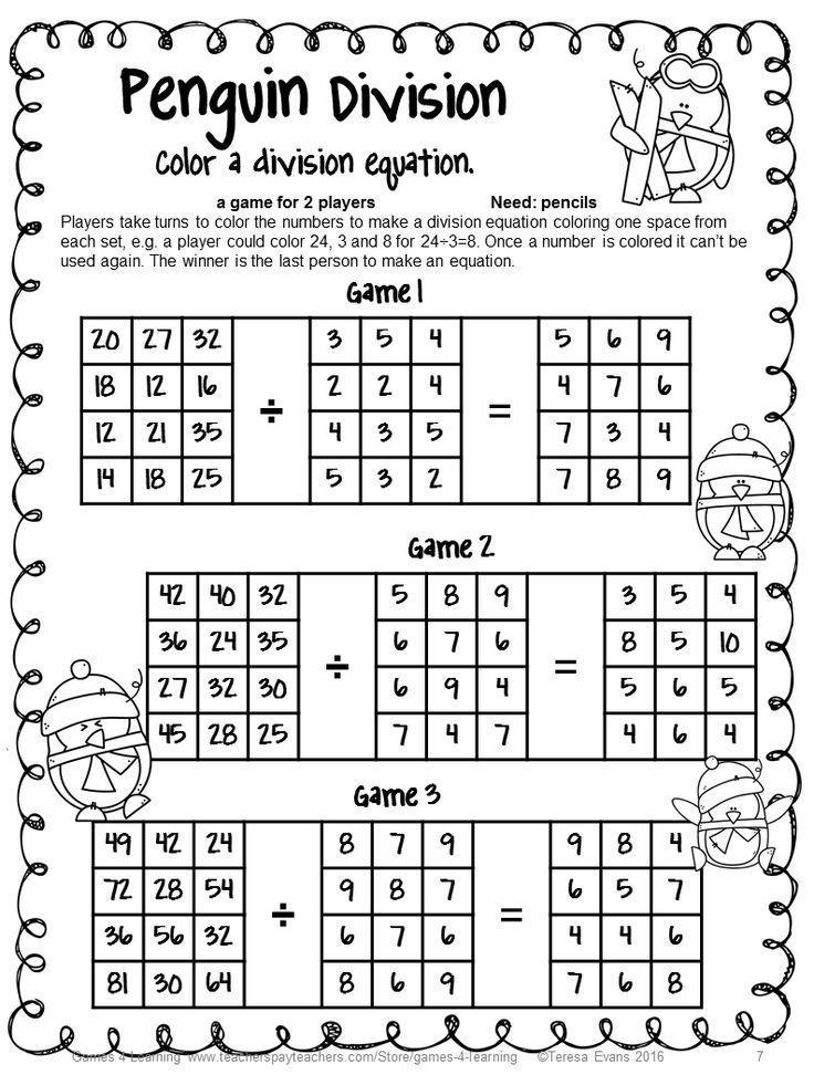 Winter Activity NO PREP Penguin Math Games Multiplication