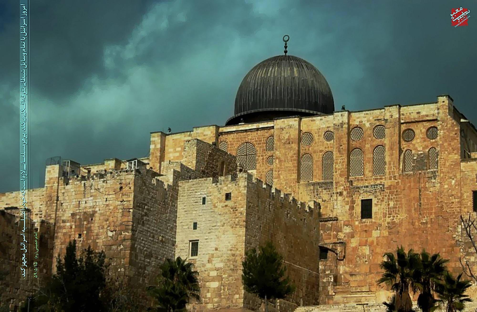 Jerusalem | Jerusalem Islam