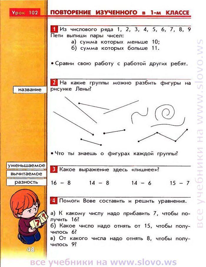 Готовые контрольные работы по алгебре класс потапов beertiba  Готовые контрольные работы по алгебре 7 класс потапов