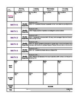 K Common Core Lesson Plan Template With ALL Reading And Math - Gifted lesson plan template