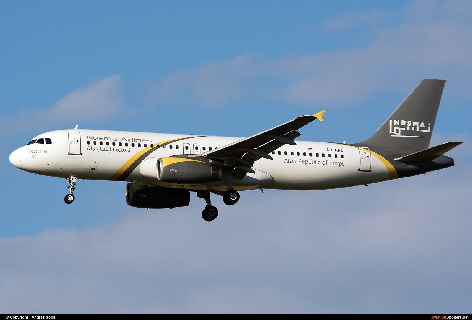 Nesma Airlines A320 232 Su Nmc By Andras Soos Airlines Commercial Aviation Airbus