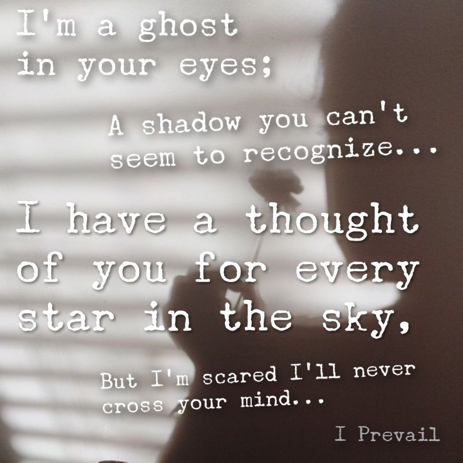 My Heart I Surrender By I Prevail With Images Band Quotes I