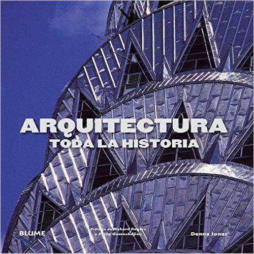 Parc Güell - WikiArquitectura - Arquitectura del Mundo