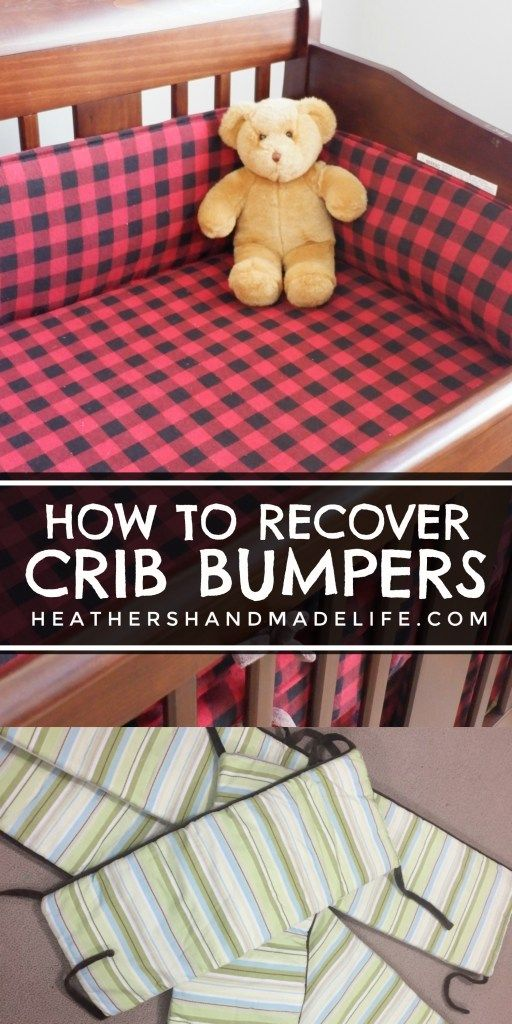 what to do with crib bumper