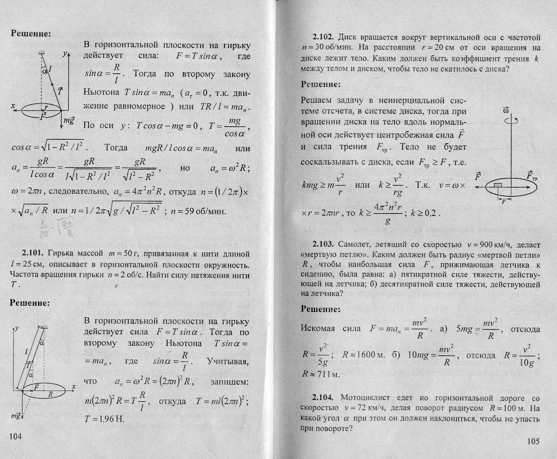 Тесты к учебнику биологии 10 класс сивоглазова