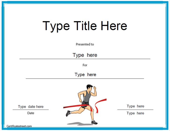 Sports Certificates - Running Award Certificate Template - excellence award certificate template