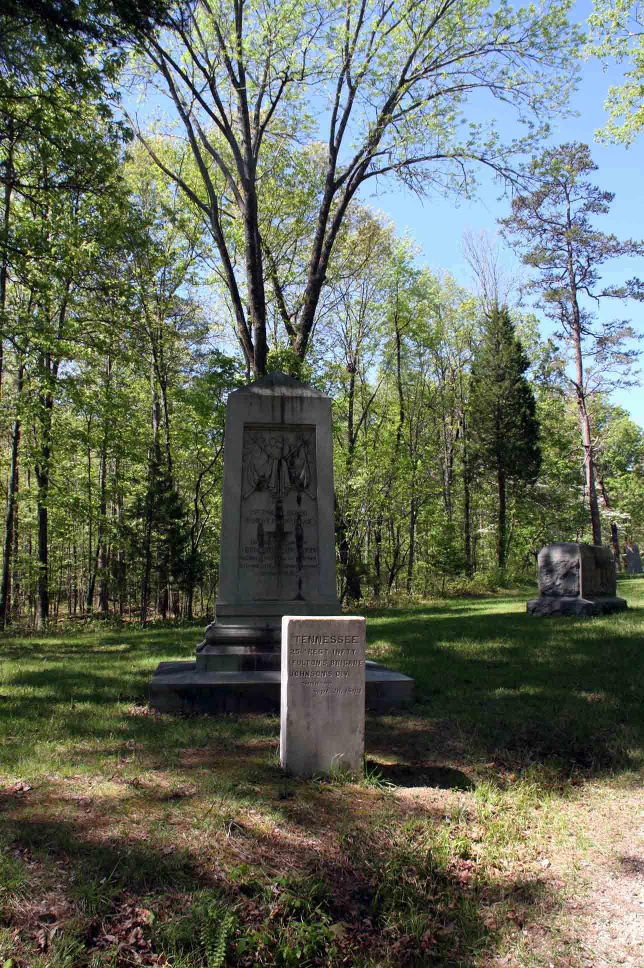Civil War Chickamauga Battlefield Monument
