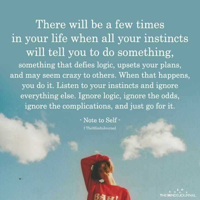 There Will be Few Times In Your Life