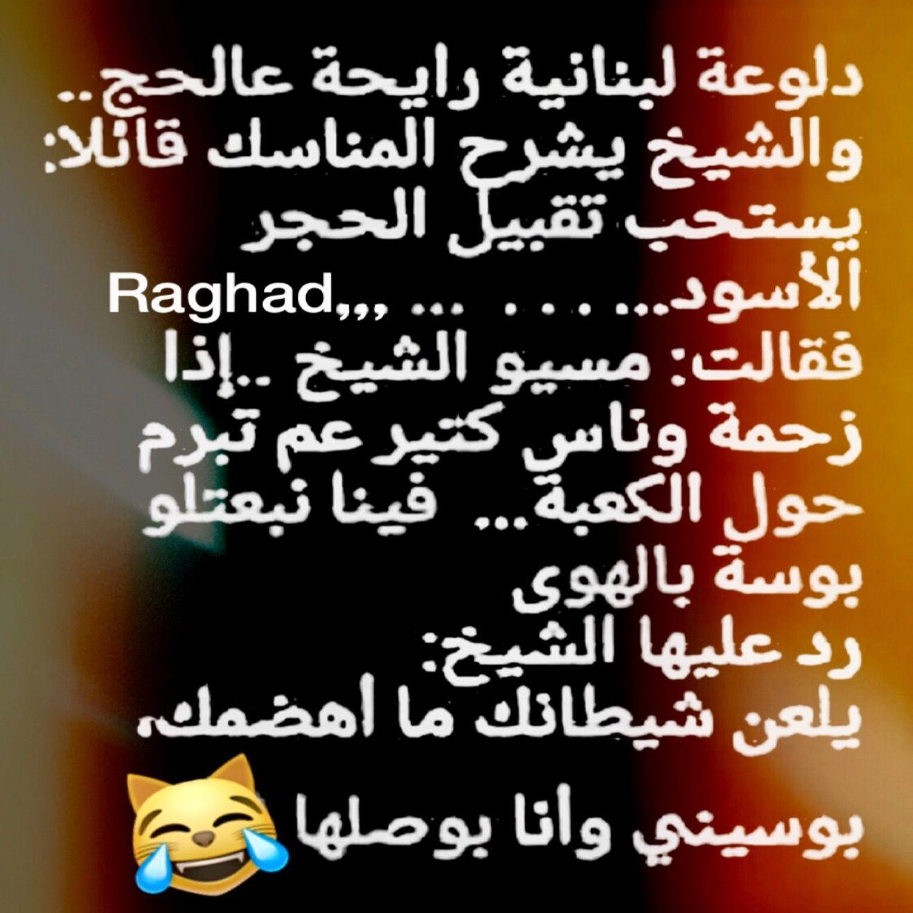 Desertrose ههههه Arabic Calligraphy Arabic Calligraphy