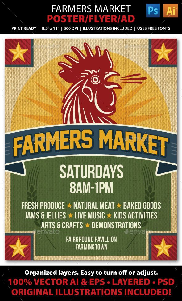 Farmers Market Event Poster, Flyer or Ad Template design