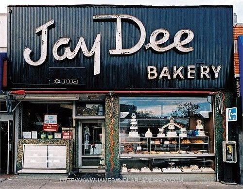 Jay Dee Bakery (Rego Park, NY). I lived just a couple locks away. LOVED THIS PLACE!!!!