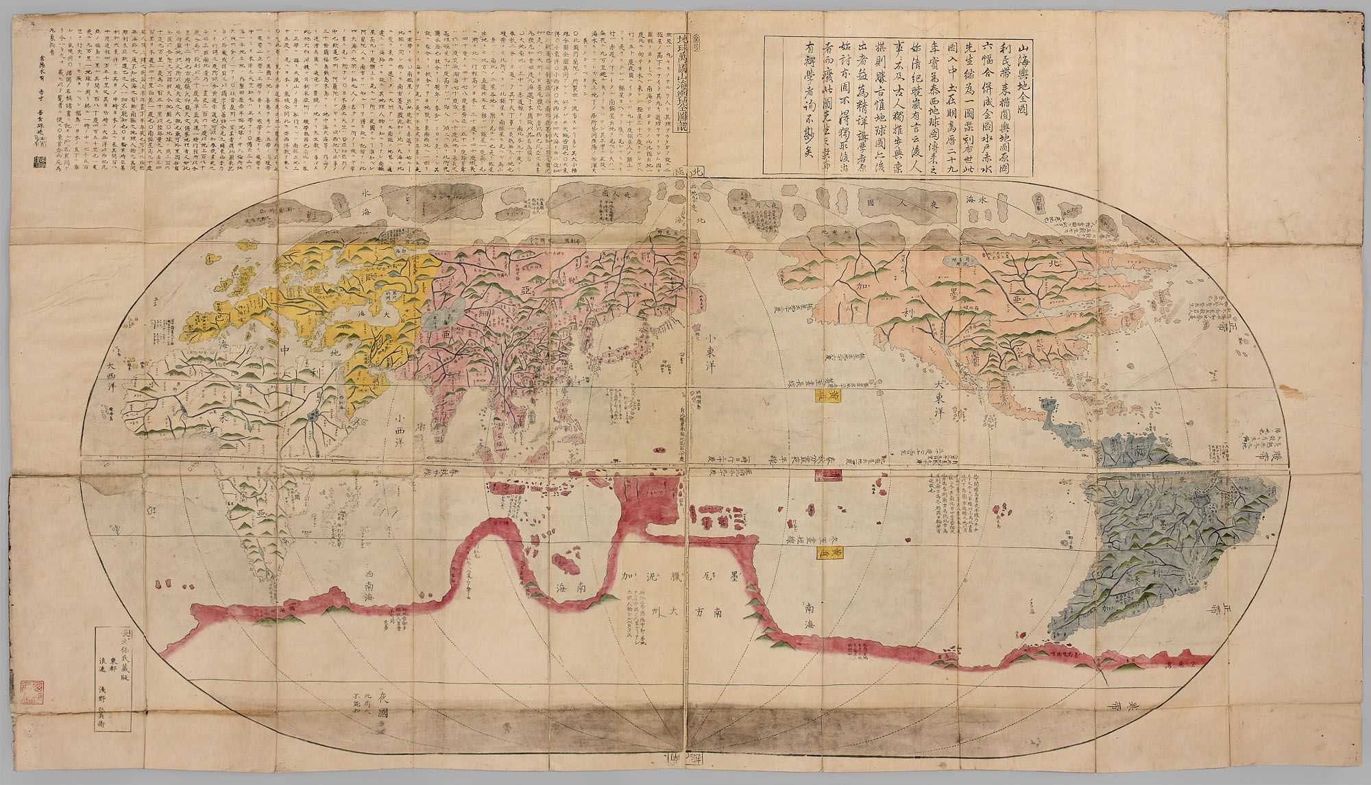 First Accurate Map Of The World.View 1 First Edition Of The Map Of The World Seen From Japan