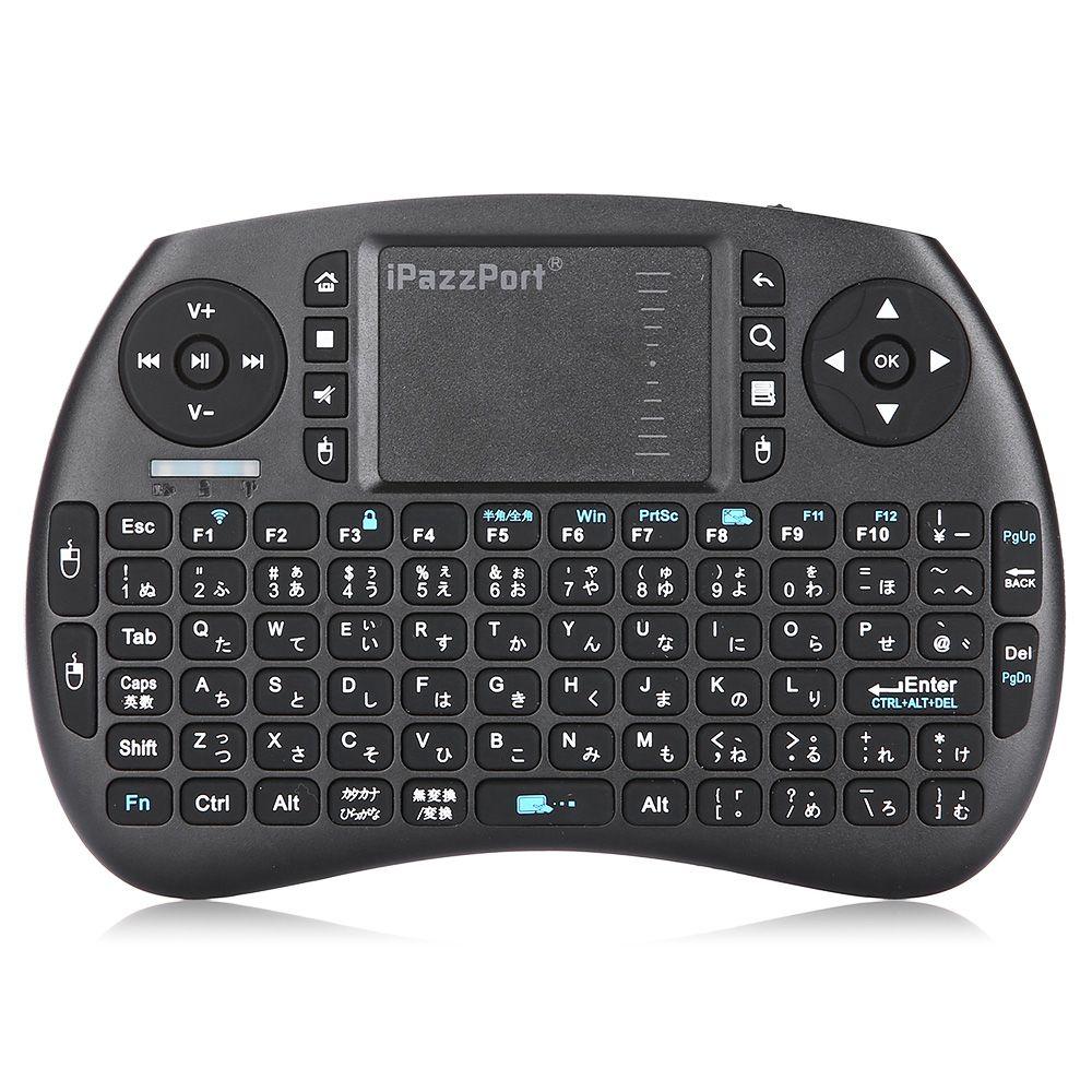 iPazzPort KP 810 21S Japanese Language Mini Wireless