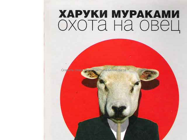 А. Зацепин, л. Дербенев песенка о медведях (с нотами).