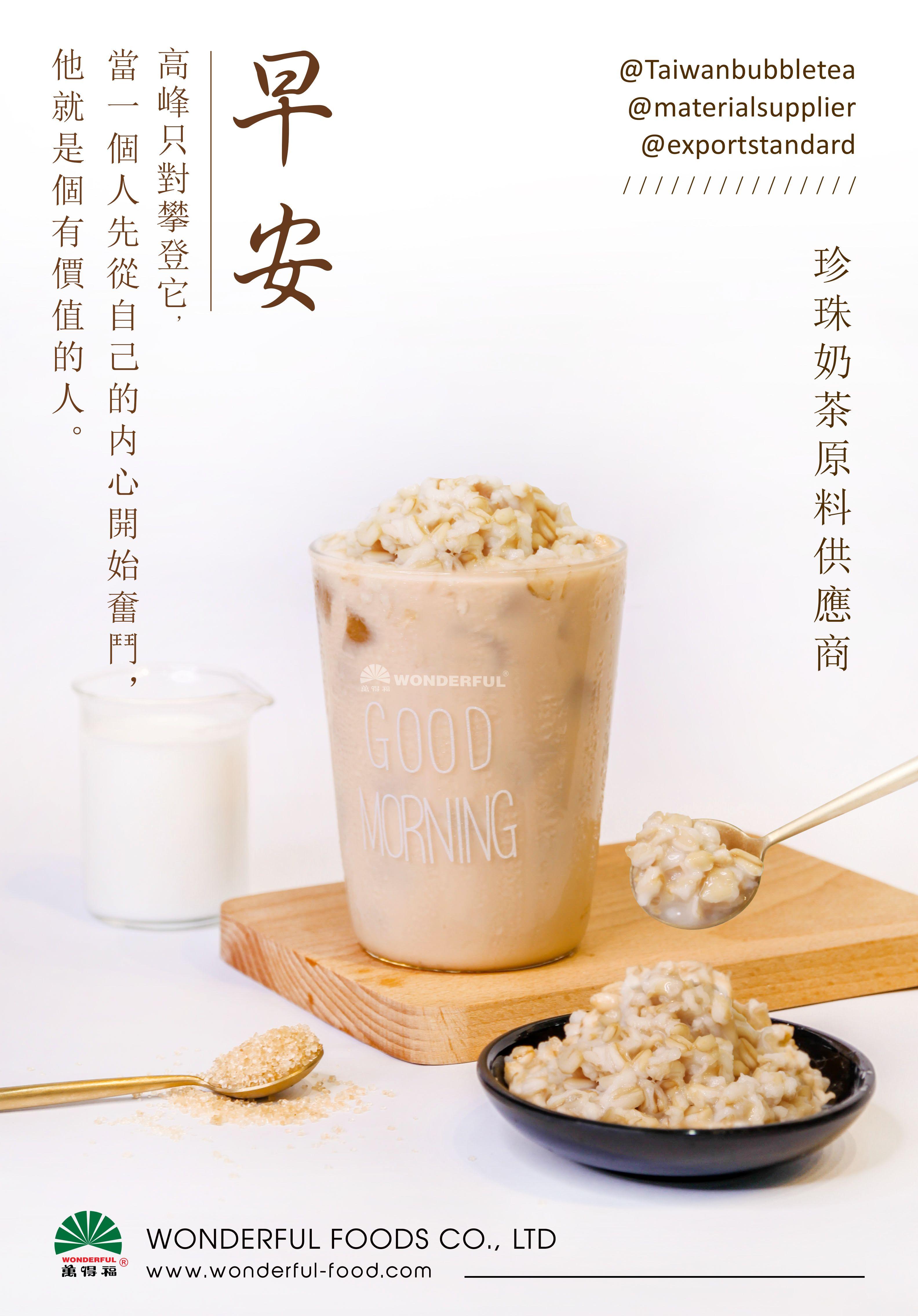 Sugar Oats Oats Milk Tea Taiwan Bubble Tea Material Supplier Makanan Masakan Korea Masakan