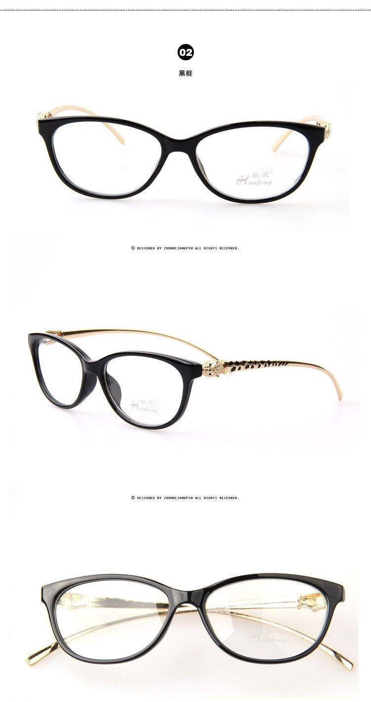 44e74b9f0c new design leopard head plain eye glasses men women optical computer myopia  eyeglasses frame oculos de grau femininos A0028-in Eyewear Frames from Men s  ...