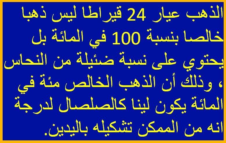 وحدة المهن مادة وسائل تعليمية Arabic Alphabet For Kids Alphabet For Kids Arts And Crafts For Kids