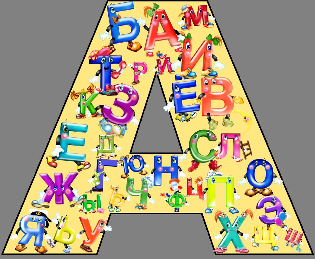 Смотреть ответы по математики 4 класс богданов